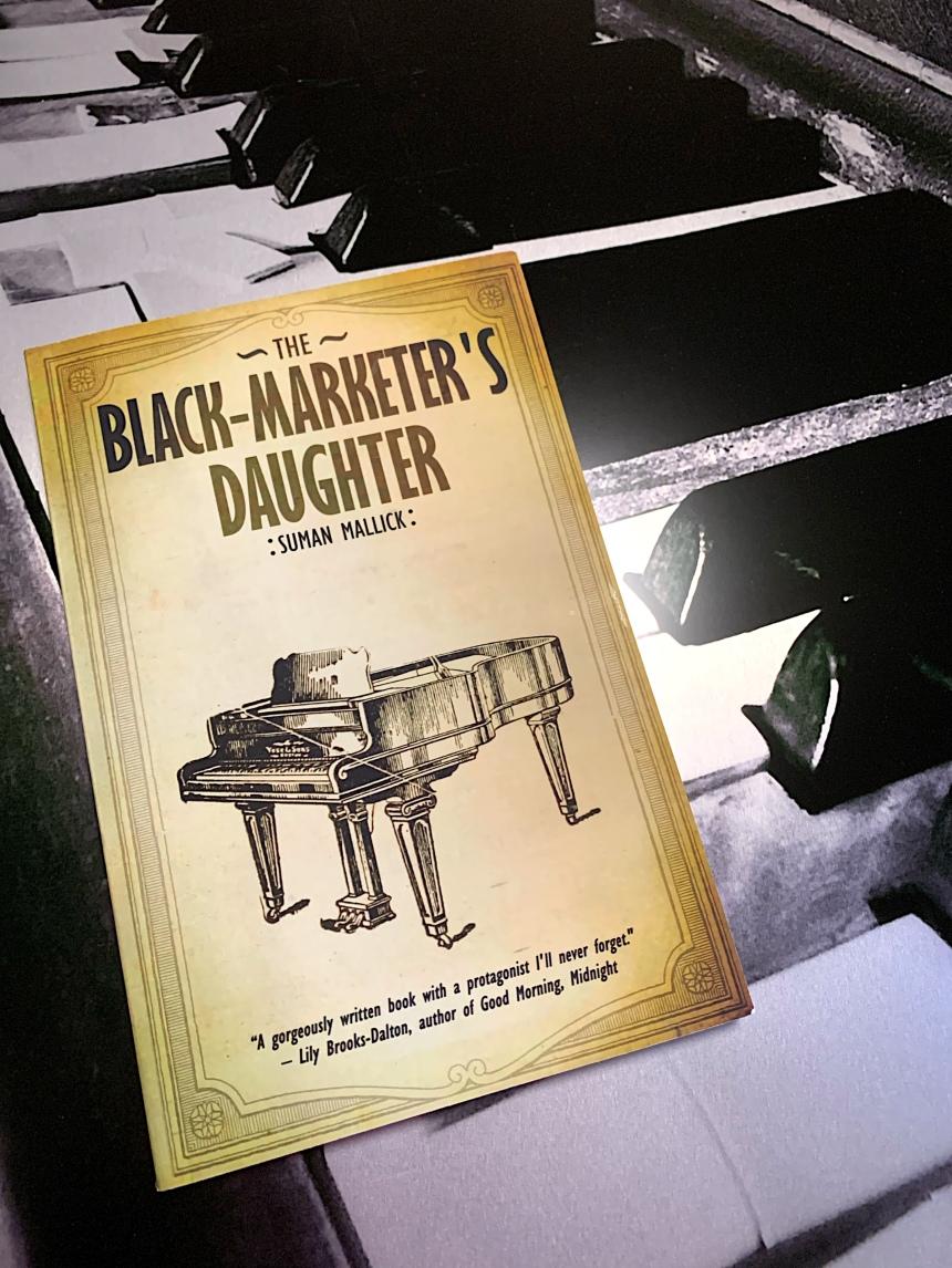 Black Markters Daughter IG-CS